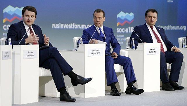 Медведев желает запретить Google в Российской Федерации