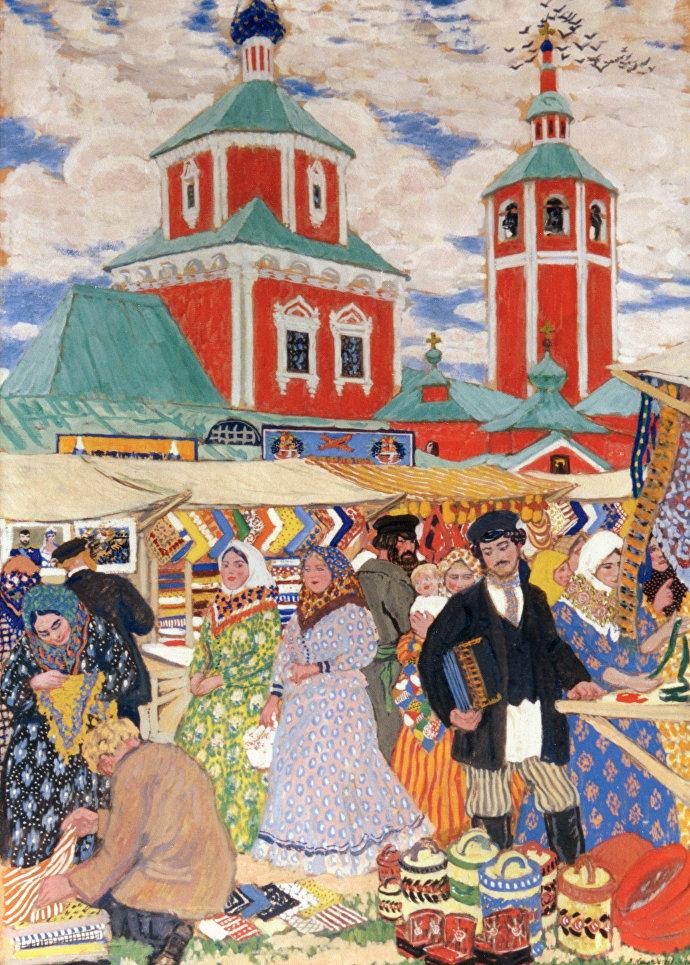 На ярмарке, 1910. Картон, темпера. Саратовский государственный художественный музей имени А.Н. Радищева.