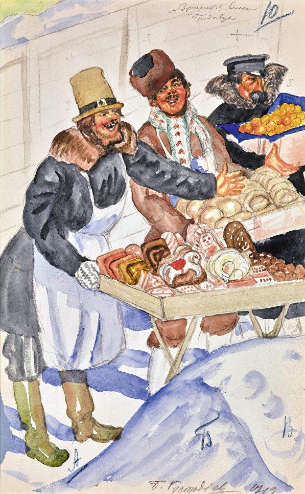 Торговцы бубликами, 1919. Бумага, акварель. Частное собрание