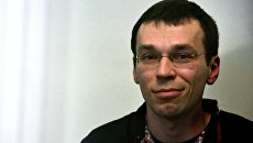 Журналист Василий Муравицкий, обвиняемый на Украине в госизмене. Архивное фото