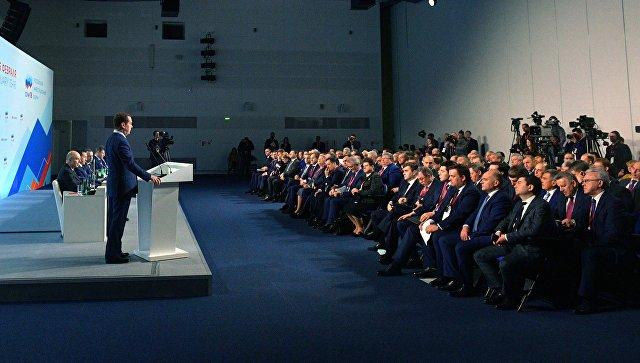 Председатель правительства РФ Дмитрий Медведев выступает на встрече с главами регионов в рамках Российского инвестиционного форума Сочи-2018