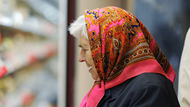 Бабушка. Архивное фото
