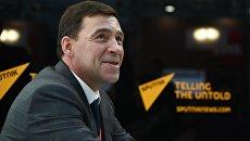 Губернатор Свердловской области Евгений Куйвашев на Российском инвестиционном форуме в Сочи