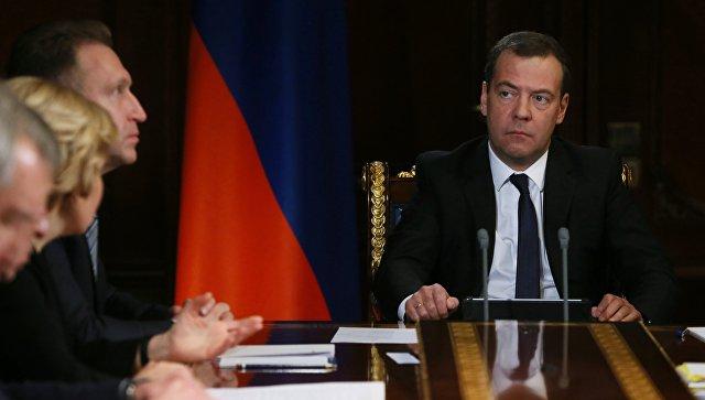 Председатель правительства РФ Дмитрий Медведев проводит совещание с вице-премьерами РФ. 19 февраля 2018
