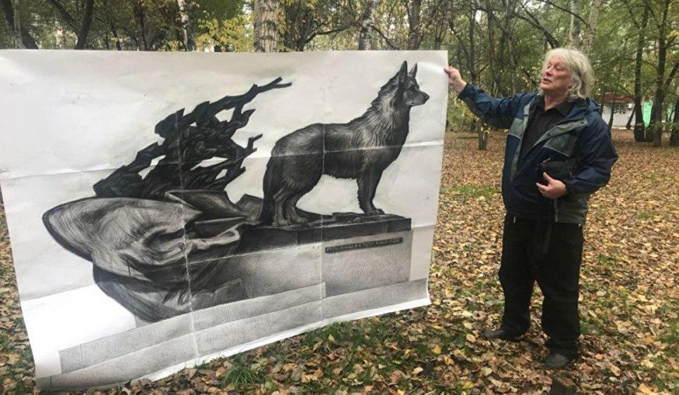 Эскиз памятника собаке Найде художника-скульптора Евгения Попова. Архивное фото