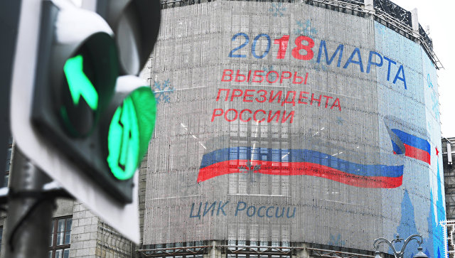 Экран с символикой выборов президента РФ 2018. Архивное фото