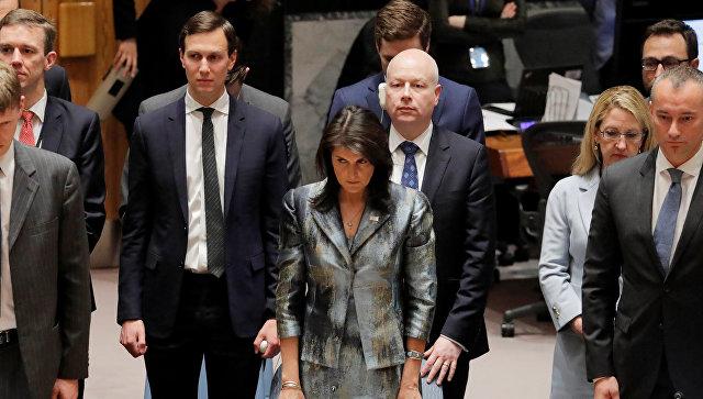 Минута молчания перед началом заседания Совета Безопасности ООН. 20 февраля 2018