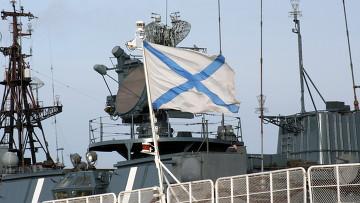 Корабли Северного флота. Архивное фото