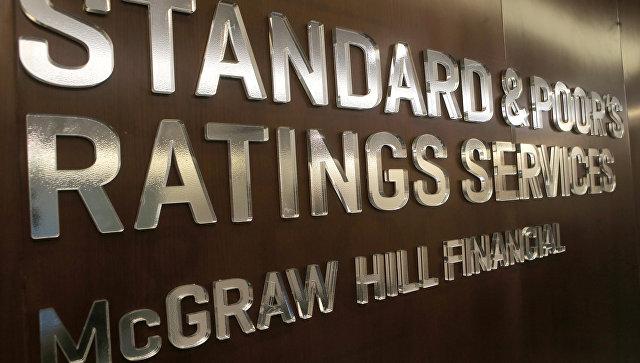 Логотипы компании Standard & Poor's