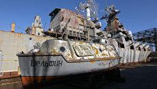 Недостроенный военный ракетный крейсер Украина. Архивное фото
