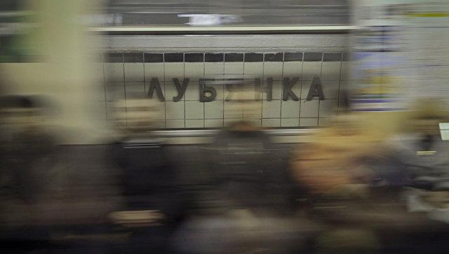 Настанции метро «Лубянка» спасли упавшую напути женщину