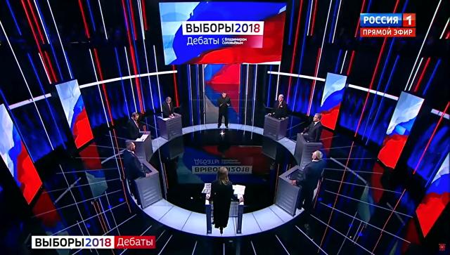 Дебаты на канале Россия 1. Архивное фото