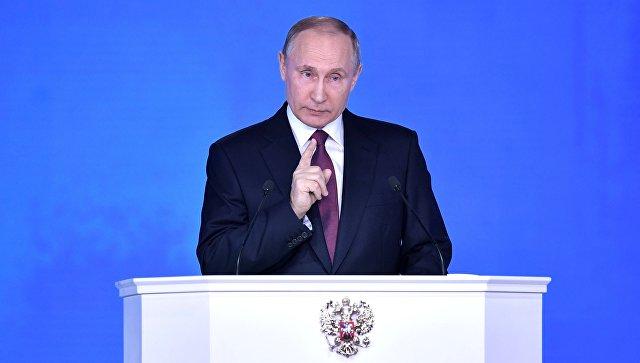 Картинки по запросу В.В. Путин Послание 2018