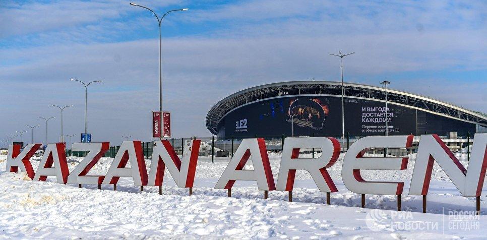 Стадион Казань-Арена.