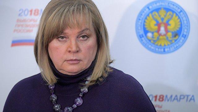 Памфилова пригрозила «дать в зубы» наблюдателю за оскорбление избирателей