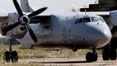 Транспортный самолет Ан-26. Архивное фото