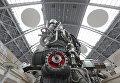 Натурный образец жидкостного ракетного двигателя НК-33