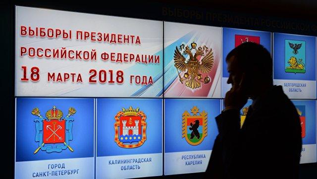 В информационном центре Центральной избирательной комиссии РФ в Москве. Архив