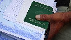 Документы мигранта. Архивное фото