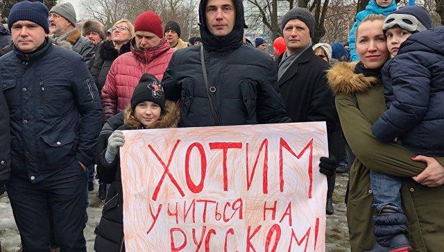 Москва сожалеет о проведении в Латвии реформы русских школ, заявили в МИД