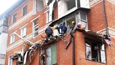 Последствия взрыва газа на Славянской улице в Краснодаре. 11 марта 2018
