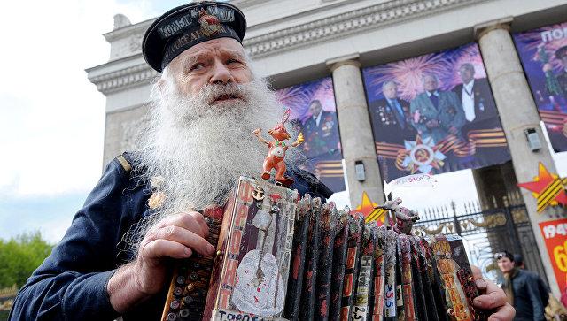 Военные пенсионеры примут участие в конкурсе бардовской песни