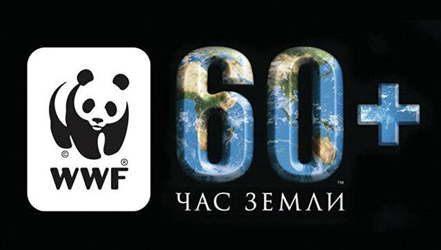 Армения присоединится к акции «Час Земли»