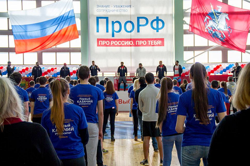 Приветственное слово организаторов московского этапа Межнациональной зарядки 180318