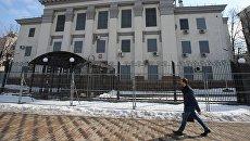 Здание посольства Российской Федерации в Киеве. Архив