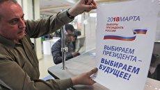 Выборы-2018. Архивное фото