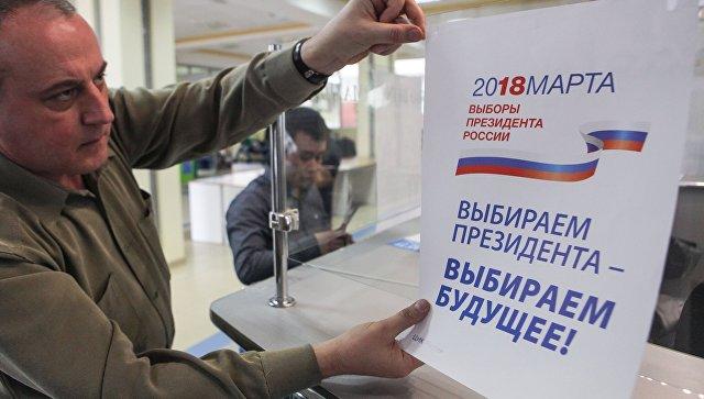 Подготовка избирательного участка к выборам