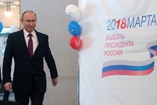 Кандидат в президенты РФ, действующий президент РФ Владимир Путин голосует на избирательном участке в Москве. 18 марта 2018