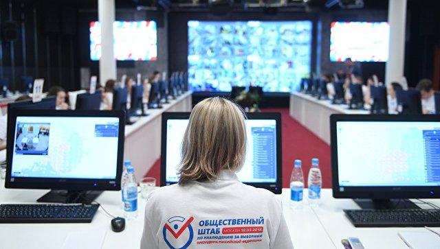 Просмотр всех видеозаписей с выборов 18 марта займет 137 лет