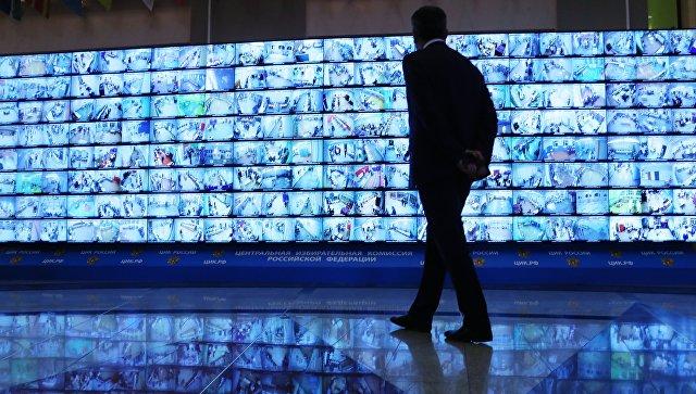 Трансляция голосования избирателей на выборах президента РФ в ЦИК