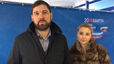 Глава ФАДН Игорь Баринов с дочерью на избирательном участке в Москве