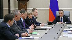 Председатель правительства РФ Дмитрий Медведев проводит совещание с вице-премьерами РФ. Архивное фото