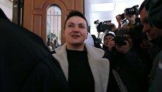 Задержанная Надежда Савченко пришла в управление СБУ по Киеву и области. 22 марта 2018