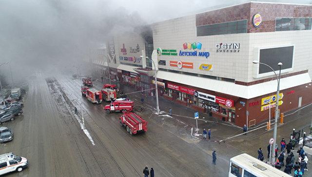 Трагедия в Кемерово 1517269384