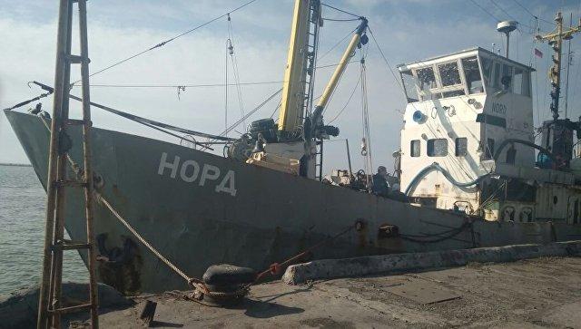Задержанное рыболовецкое судно Норд в украинской части территориальных вод Азовского моря. 26 марта 2018