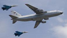 Стратегический военно-транспортный самолет Ан-124 Руслан в сопровождении двух истребителей Су-27. Архивное фото