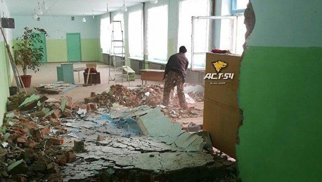 Обрушение стены в школе в селе Бобровка Новосибирской области