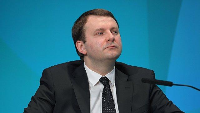 Медведев предложил назначить Орешкина на пост главы Минэкономразвития