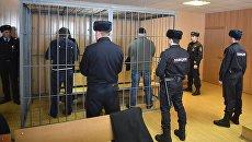 Оглашение приговора Захарию Калашову в Никулинском суде. 29 марта 2018
