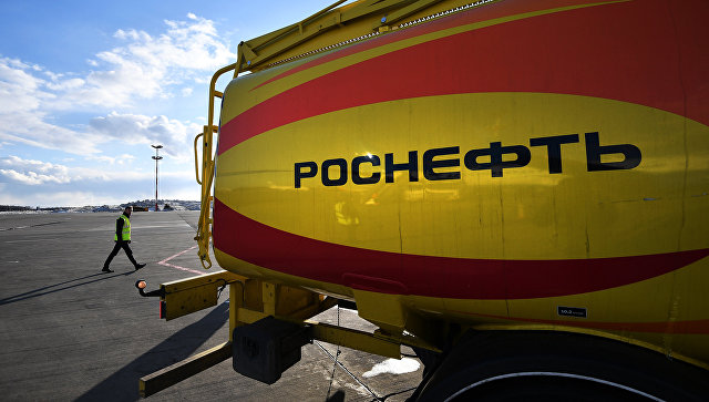 Минюст проиграл суд украинскому заводу «Роснефти» на705 млн грн