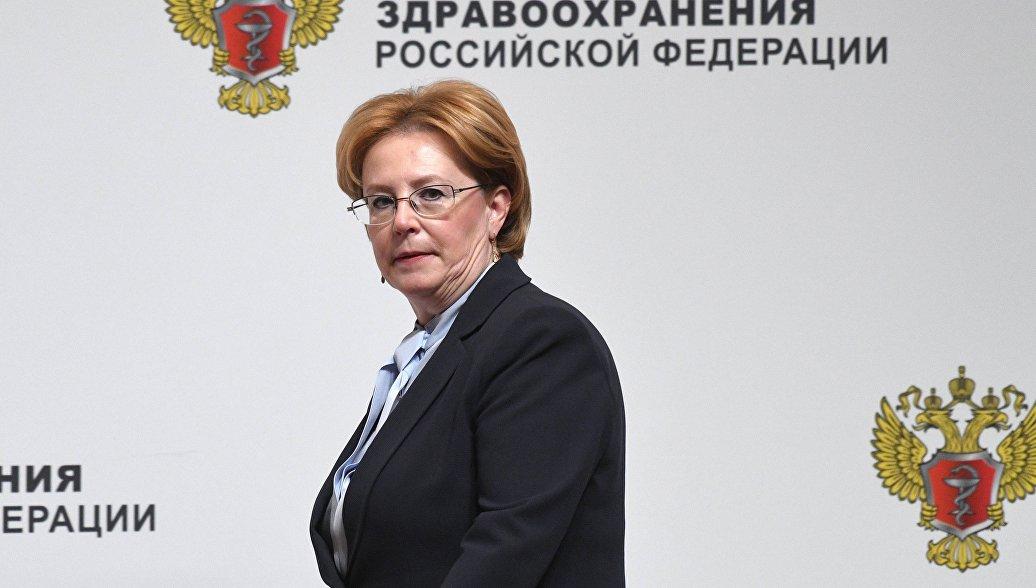 Медведев предложил переназначить Скворцову на пост главы Минздрава