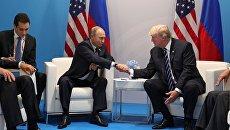 Владимир Путин и Дональд Трамп во время встречи. Архивное фото