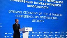 Секретарь Совета безопасности РФ Николай Патрушев выступает на VII Московской конференции по международной безопасности. 4 апреля 2018