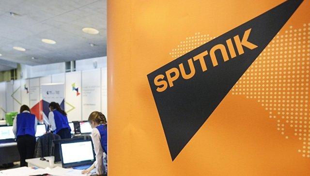 Логотип информационного агентства Sputnik. Архивное фото