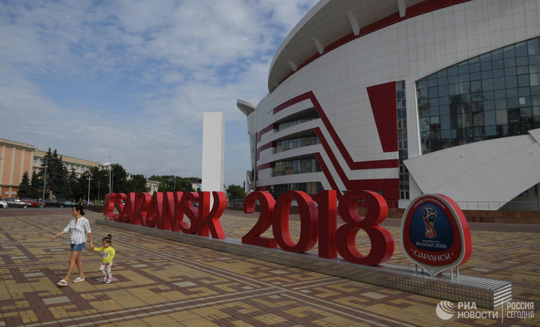Инсталляция с символикой чемпионата мира по футболу-2018. Архивное фото
