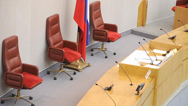 В государственной думе поведали, почему на совещании отключились микрофоны депутатов